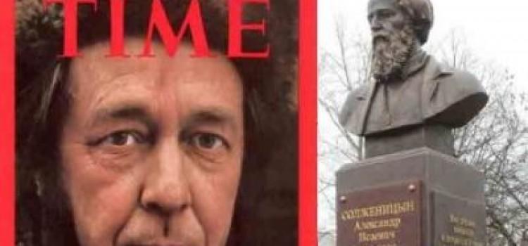 Классика лжи. Солженицын