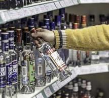 Интервью Фролова Ю.А. о трезвости и о алкоголе — для Блога журналистки Юлии Ульяновой