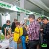 Фестиваль-ярмарка «ВегЭкспо» 1 и 2 Октября 2016г. в Сокольниках, как это было.