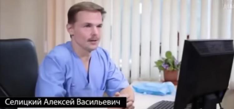 Алексей Селицкий. Алкоголь. Влияние на генетику и здоровье людей.