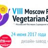 Приглашение Фролова Ю А на фестиваль — ярмарку 24 июня на Флакон — Москва