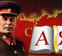 Владимир Зазнобин — Про Сталина от А до Я
