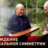 Пифагорейский музыкальный строй и сайт посвящённый старинным головным уборам и Русским костюмам