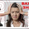 WI-FI несёт смерть на 100%. Сотовая связь. СВЧ излучение. Рак Мозга! Как избежать? Знать и делать!