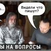Wi Fi. Мобильный. СВЧ. Тюняев- Фролов. Ответы на вопросы 2 часть. Последствия излучений!