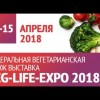 Приглашение на супер ярмарку 13-14-15 апреля и Новости от Фролова Ю.А.