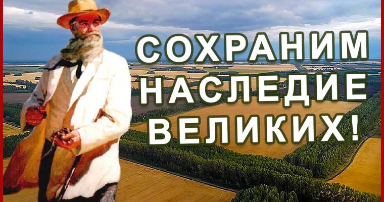 Воронежский заказник «Каменная Степь». 2-я часть. Фролов Ю.А.
