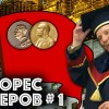 Жорес Алфёров о роли Андропова в смерти СССР