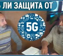 5G — смертельная опасность. 5G несёт болезни, слабоумие и гибель! Уже НАЧАЛОСЬ!