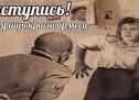 «Советские плакаты Великой отечественной войны после которых хотелось мстить». военные истории
