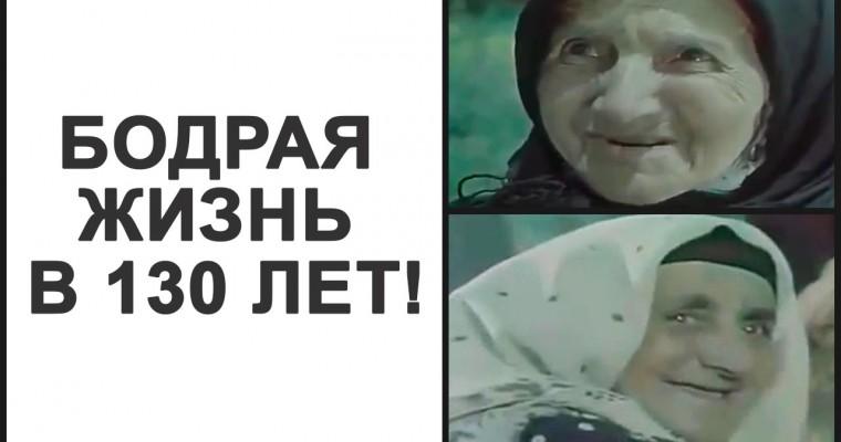 130 лет здоровья. «Жизнь в 130 лет не тяжёлое бремя»! Фролов Ю.А.