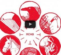 Нужен голос поддержки видеопрограммы «История песни Черный Ворон»
