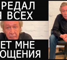 Нет уже больше никакого Ефремова — жёсткий разбор! Ещё один алкаш убил человека в ДТП!