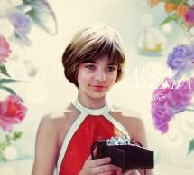 Анализ песни «Прекрасное далёко» от зрителя Киселева Александра