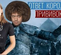 Илья Варламов, Я Пришла За Тобой.