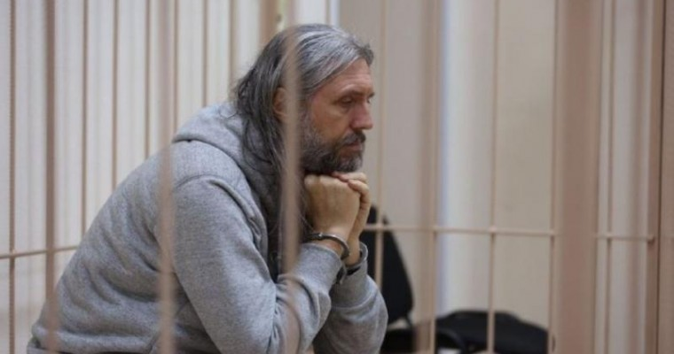 Письмо от зрителя «В уголовном деле Общины Виссариона произошли определённые события»