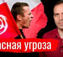 Письму одного ученика из Польши о подлости воспитания, обучения и зомбирования всего населения и школьников!