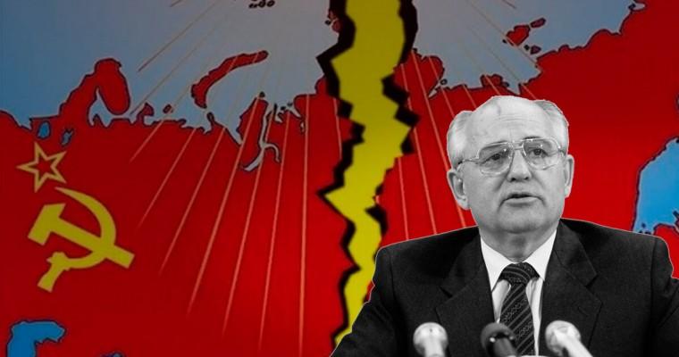 САМЫЙ МАСШТАБНЫЙ ИСК В ИСТОРИИ РОССИИ о незаконной ликвидации СССР Михаилом Горбачевым!