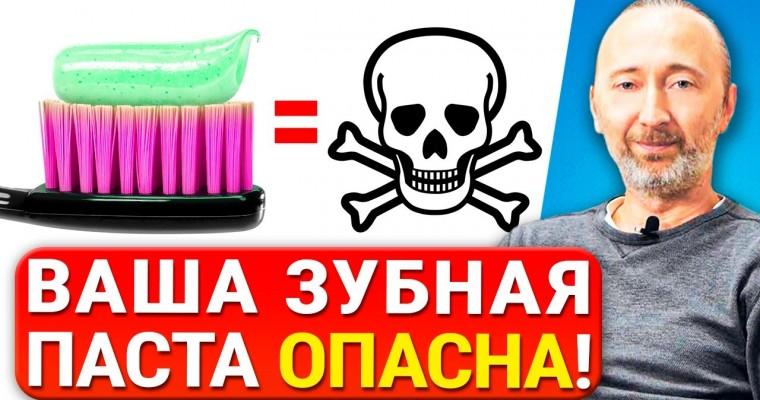Чем чистить зубы, чтобы не глотать со слюной химию из зубной пасты, которая не уходит полосканием?