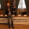 Отрывок из выступления Ю. А. Фролова на Всероссийском Форуме врачей, практикующих сыроедение и вегетарианство