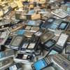 Родные наши – сотовые телефоны!