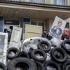 Последние новости с Украины за 14 апреля 2014
