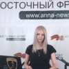 Сводка новостей Новороссии (ДНР,ЛНР) 22 июля 2014