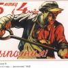 Учитесь у Сталина, как надо бороться с западными санкциями