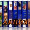 Набор №3. Все мини инфопродукты Фролова Ю. А. (с 1 по 17)