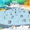 Приглашаю Вас на третье грандиозное веганское мероприятие Москвы!  Ярмарка – фестиваль 4 и 5 января 2016 года.