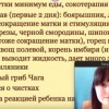 Телемост Фролова Ю.А. с Кристиной — № 2. Кормление ребёнка — грудничка на Сыроедении!