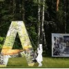 Пушкинские празднования 4 июня 16 года в Пушкинских Горах, в Михайловском от Фролова Ю.А.