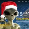 Приглашение на ВегМарт 24-25 декабря 2017г в Сокольники.