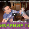 Фролов Ю.А. Беседа за чаем с Артёмом Хачатряном (врач, сыроед) Ч.2- о жизни, ионизаторах воды, тесты!